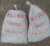 蘇州水渠密封防水專用聚氯乙烯膠泥生產廠家