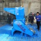 塑料薄膜大型破碎機粉碎機 編織袋高速破碎機