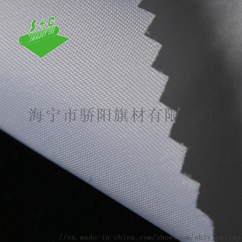 热升华经编布展示布展示框架快幕秀易拉宝旗帜制作