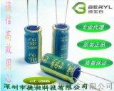 現貨出售肇慶綠寶石電容100uf、100v、RT