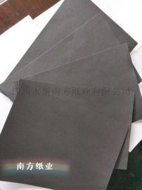 黑卡纸,商标纸,礼盒包装,加工定制礼盒包装