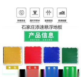 宁阳县师范篮球场拼装地板厂家