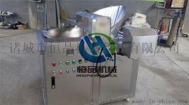恒品机械hp-500型鸡米花电加热油炸机