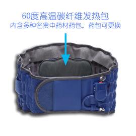 吉姆龙电热  护腰带 腰间盘充气护膘带配艾绒包