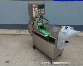 晋城商用全自动小型土豆切丝机多钱一台