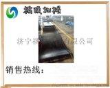 900*5800给煤机钢丝带 无接口给煤机输送带
