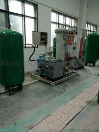 厂家直销佳洁牌制氮机煤粉仓化工氮封食品包装用制氮机