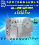 2018DCHS7-32电磁花生果干炒机