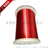 销售漆包铜线 QA漆包线 聚氨酯漆包线 金田漆包线