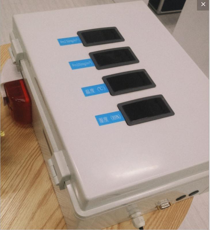 LB-ZXF(A) 在線數顯鐳射粉塵檢測儀
