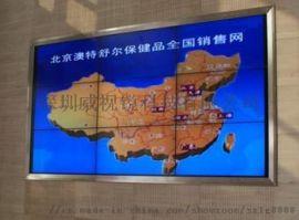 重庆LCD液晶屏|46液晶监视器拼接|三星拼接屏