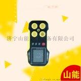 CD4多功能气体检测仪 可根据客户要求检测四种气体