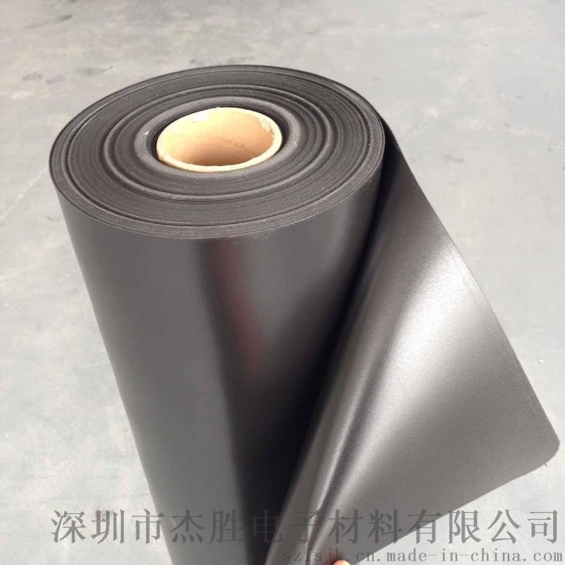 井上SRS-48P PORON泡棉背膠模切膠帶