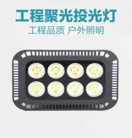 新款经典聚光LED投光灯,户外工程投光灯