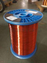 销售益达漆包线 耐高温电机漆包线 铜漆包线 防电晕漆包线