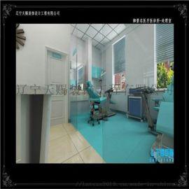 沈阳牙科诊所装修设计公司,牙科诊所装修设计如何合理布局空间