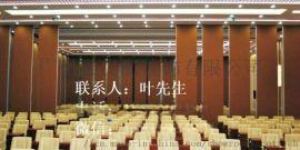 供应深圳酒店餐厅会议室移动隔断折叠门活动屏风厂家