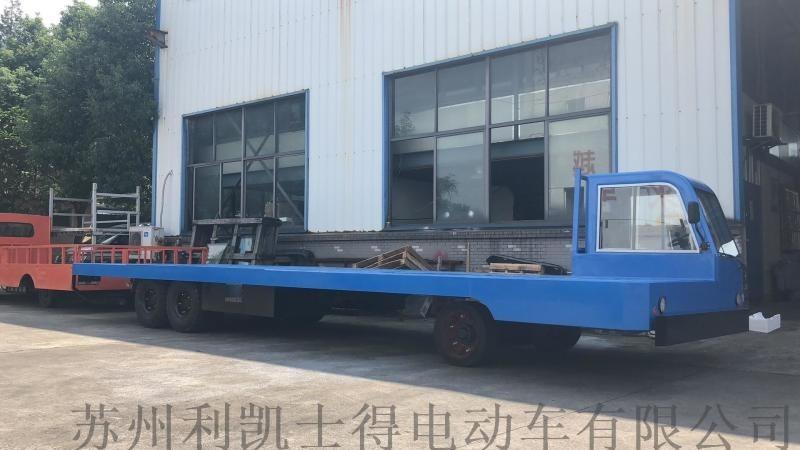 工廠碼頭專用大噸位廂式電瓶車