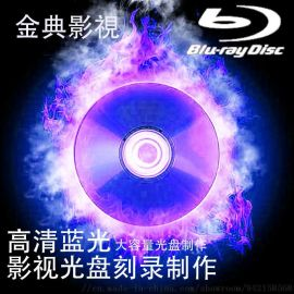 重庆DVD/VCD/音乐/光盘加工刻录制作与印刷!