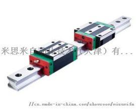 台湾上银HIWIN导轨QR系列静音式滚柱型直线导轨