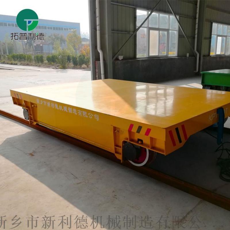 遼寧電動平車廠家 鋁材轉運車