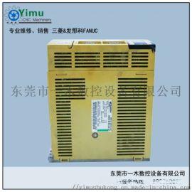 三菱伺服器三菱伺服驱动器 MDS-B-SVJ2-07专业故障维修及现货销