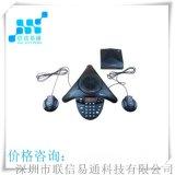 宝利通 2W扩展型无线会议系统