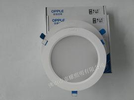 欧普LED筒燈皓易系列3寸至8寸嵌入式安装