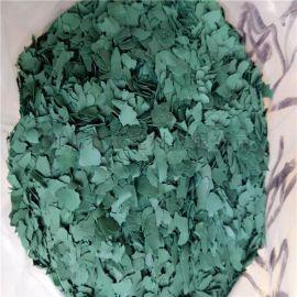 石茂厂家供应多彩岩片 环氧地坪漆用复合岩片