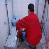 杭州疏通下水道师傅杭州晚上疏通下水道堵塞多少钱一次