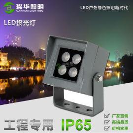 led投光灯8W9W12W18W36W54W投射灯