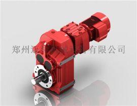 迈传F6\R37平行轴齿轮减速机 组合减速机大速比