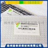 glc防水毯 国标 非国标 各种规格可定制