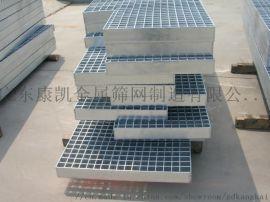 钢格栅平台踏步插接钢格板厂家 钢格板现货