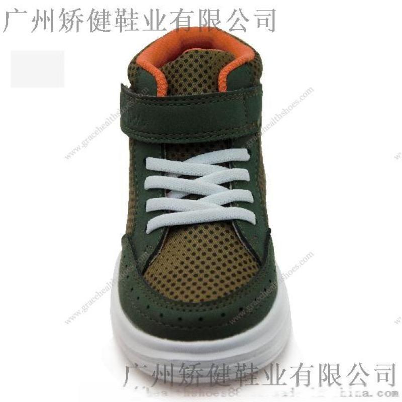 廣州外貿冬款童鞋, 人體力學功能鞋,有現貨