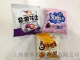 沐浴鹽/消毒鹽/食用鹽/自動制袋下料顆粒包裝機