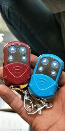 长沙卷闸门遥控器维修电话 上门配对遥控器