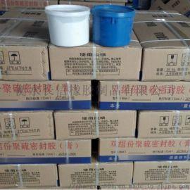 长沙聚硫建筑密封膏厂家现货2019优惠信息