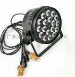 廠家直銷18顆全綵帕燈
