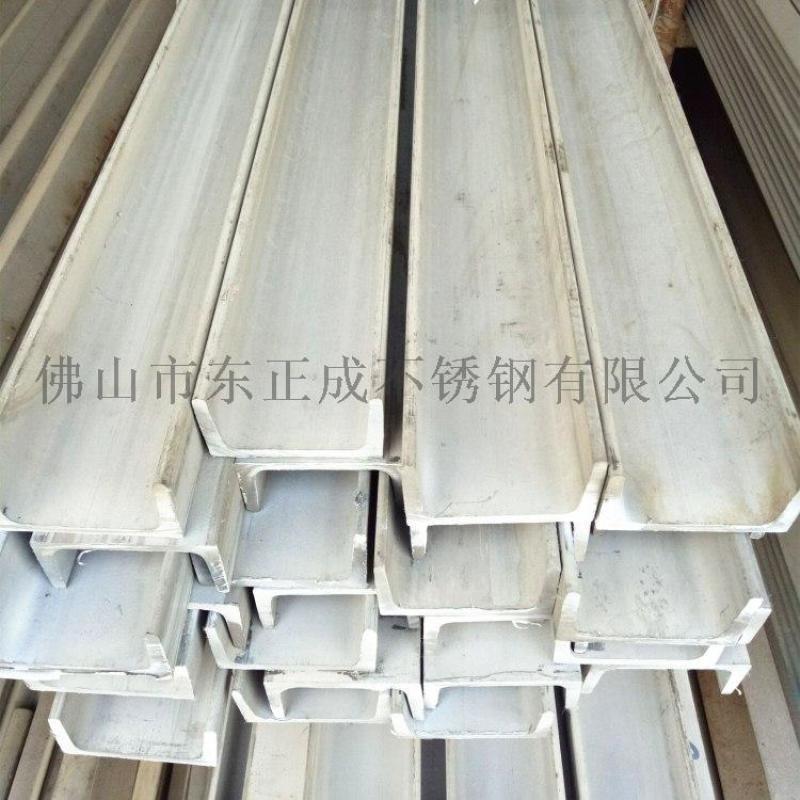 304不锈钢槽钢厂家,304不锈钢槽钢