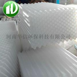专业生产水处理环保填料Φ25小间距**斜管填料