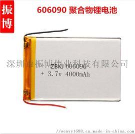 606090 4000mAh充电电池加板出引线