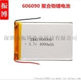 606090 4000mAh充電電池加板出引線