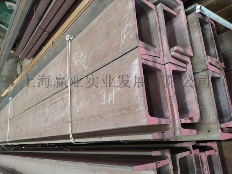 提高歐標槽鋼成材率的5個方法