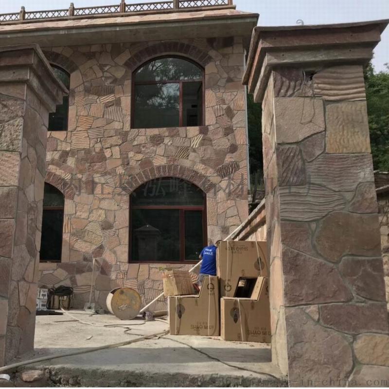 碎拼天然粉砂岩不规则乱型石 板岩室内外装修乱形石