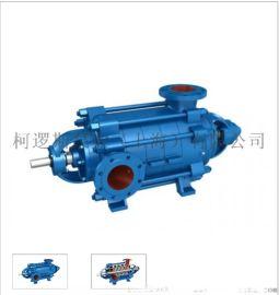 多级泵,锅炉给水泵,高层供水泵,D型泵