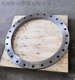 大口径国标板式平焊法兰 国标PL法兰 标准GB/T9119-2010 规格DN15-DN2000 乾启厂家供应