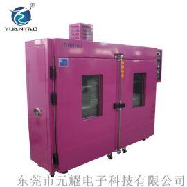 工业烤箱720L 元耀工业烤箱   双开门工业烤箱