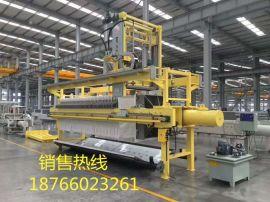 景津1600型程控自动水洗聚丙烯高压隔膜压滤机