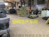 铅网厂家现货供应挡混凝土铁丝网、抹墙水泥砂浆网、